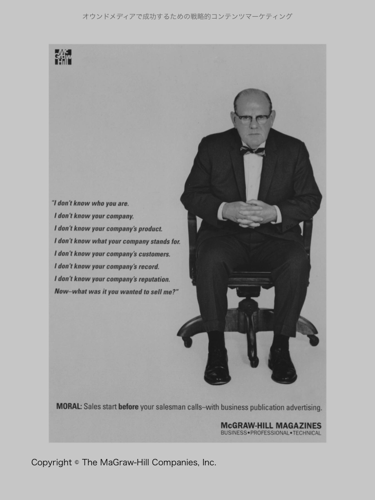 椅子に座る男