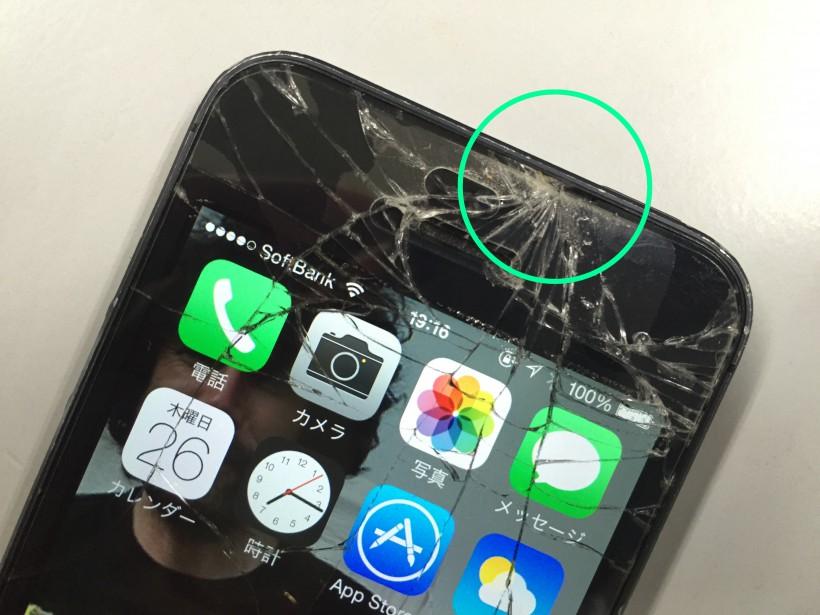 iPhone5の画面崩壊