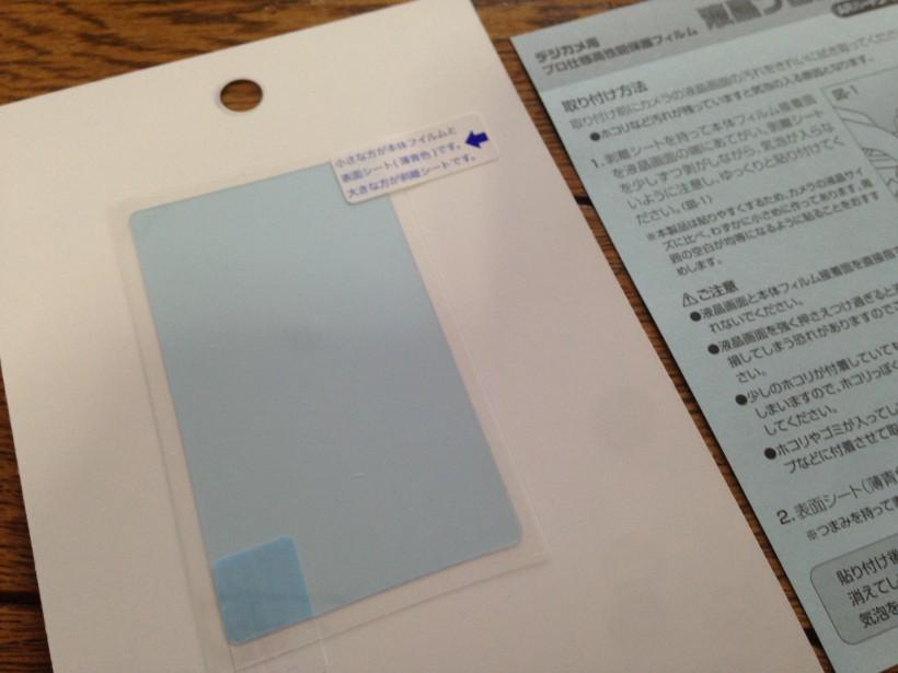 Kenko 液晶保護フィルム 液晶プロテクターの中身