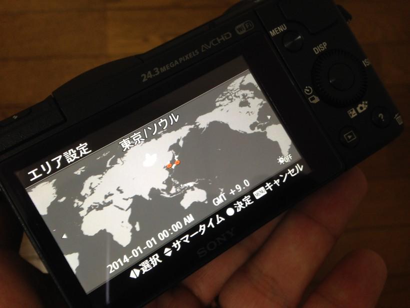 α5100 液晶画面