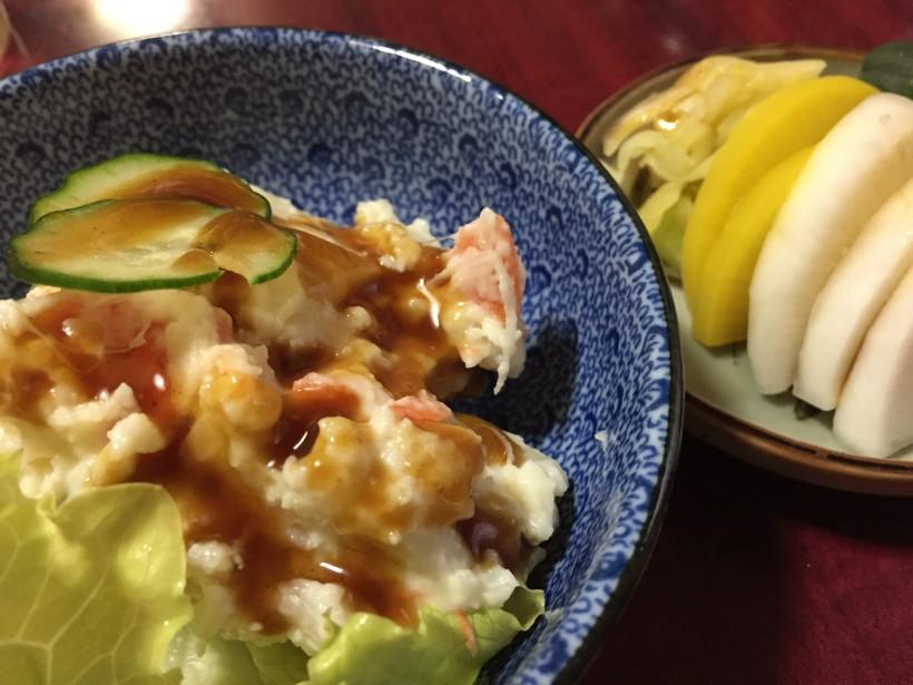 燕楽 ポテトサラダ
