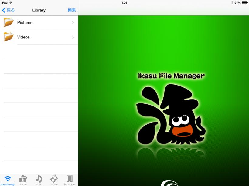 Ikasu File Manager