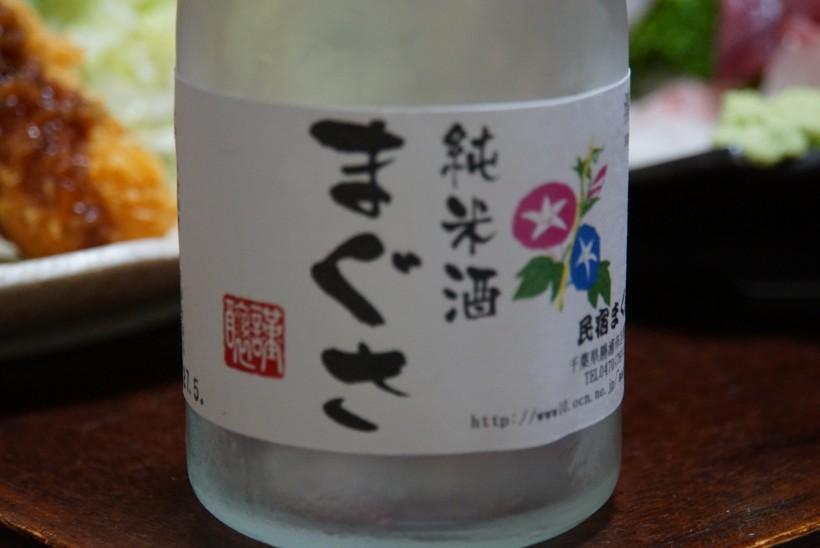 日本酒まぐさ