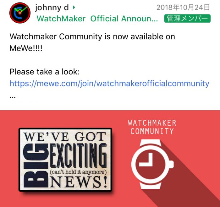 watchmakerCommunity_mewe