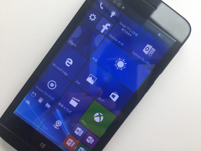 Windows 10 mobile Modern UI 初期画面
