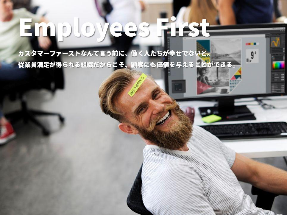 employeesfirst
