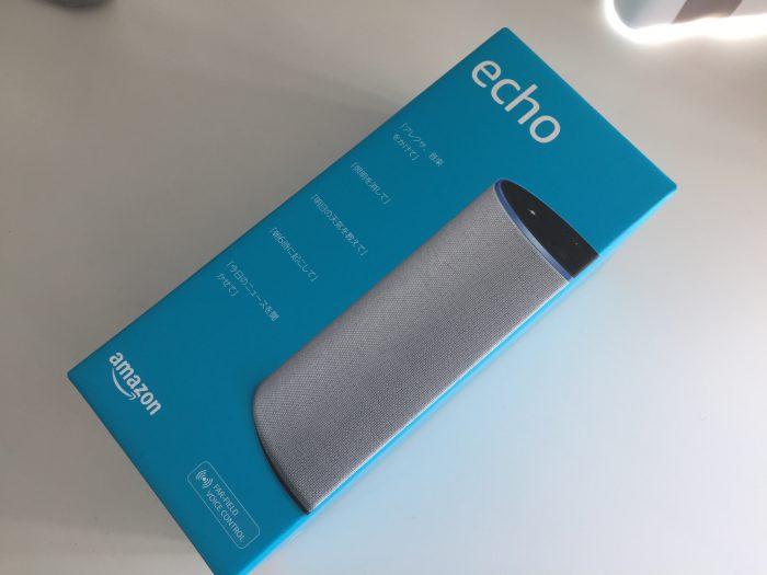 Amazon Eco 外箱 ターコイズブルー
