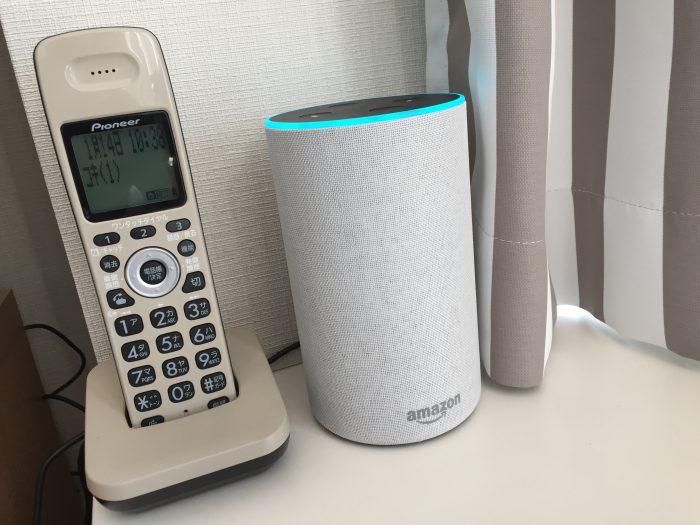 Amazon Echo 設置場所