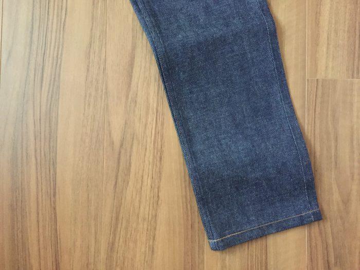 A.P.C. Petit New Standard 穿きこむ前の裾