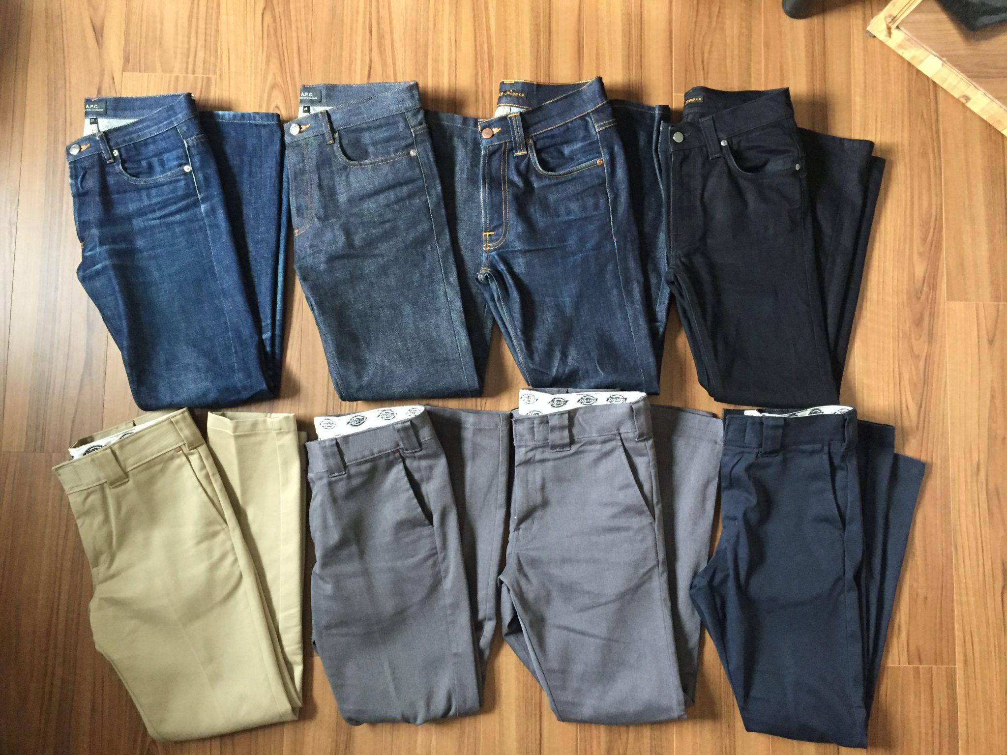 ボトムスはジーンズとDickies(ディッキーズ)のワークパンツがあればいい~オンでもオフでも使いまわしているラインナップを紹介