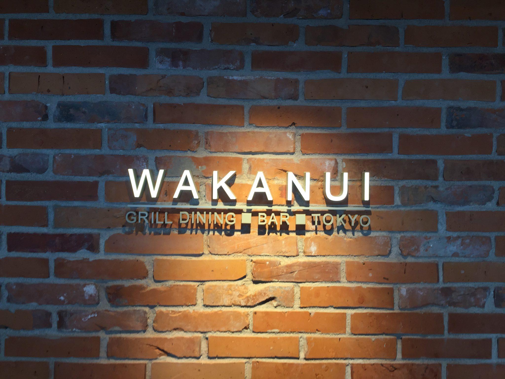 WAKANUI(ワカヌイ) テラス席