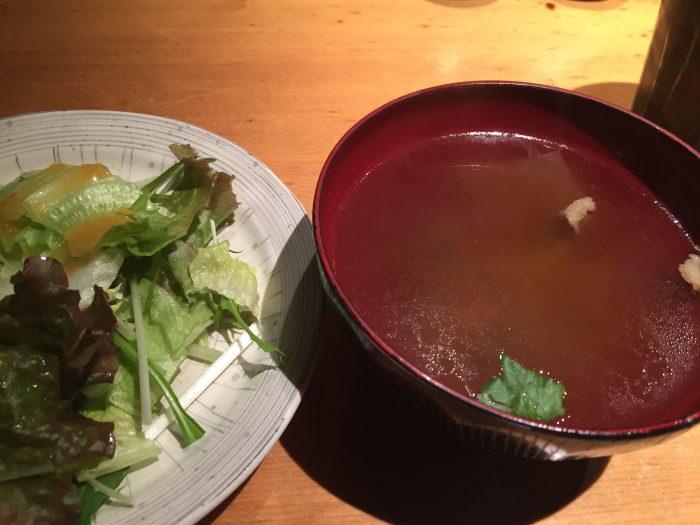 金舌 きんたん 上遅得ランチ スープ 野菜