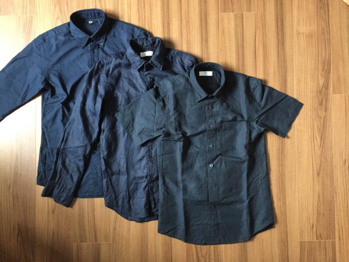 シャツでもエイジング(経年変化)を楽しみたいので、天然繊維×ネイビーのシャツをUNIQLOで一気に3枚買いしました。