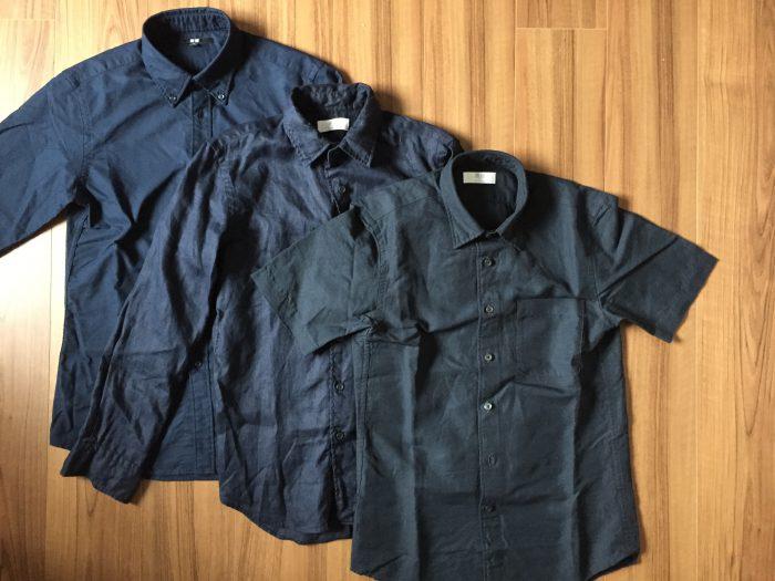 UNIQLO 天然繊維 ネイビー シャツ