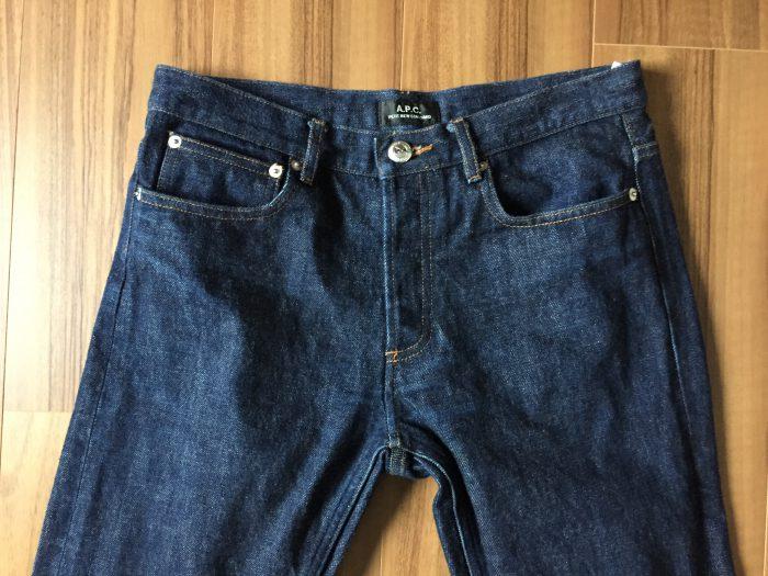 A.P.C. Petit New Standard(プチニュー)size29 洗濯後のヒゲ