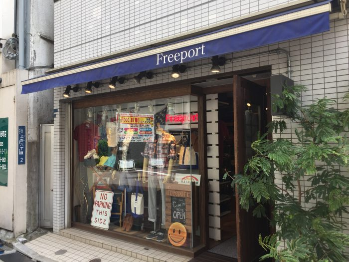 FOB Factory ベイカーパンツ 上野 フリーポート Freeport