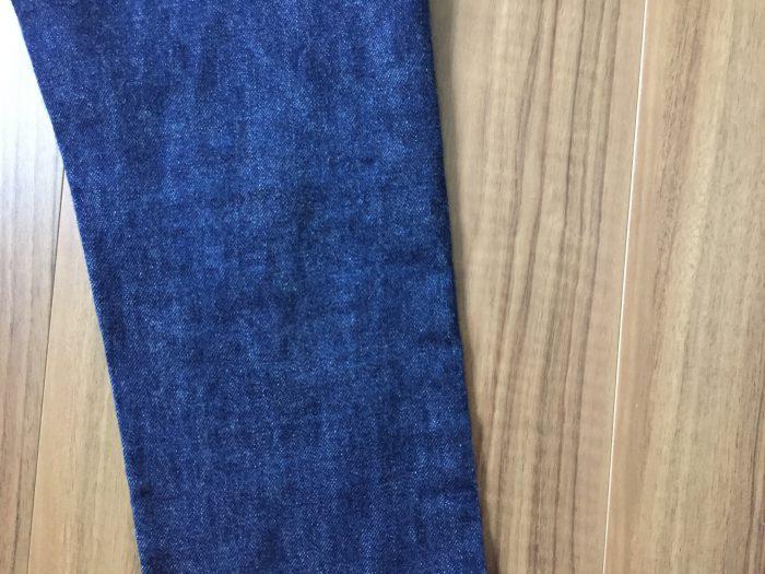 A.P.C. Petit New Standard(プチニュー) 洗濯 4回 ハチノス