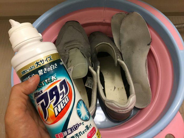 New Balance ニューバランス 手洗い クリーニング メンテナンス お手入れ 水洗い