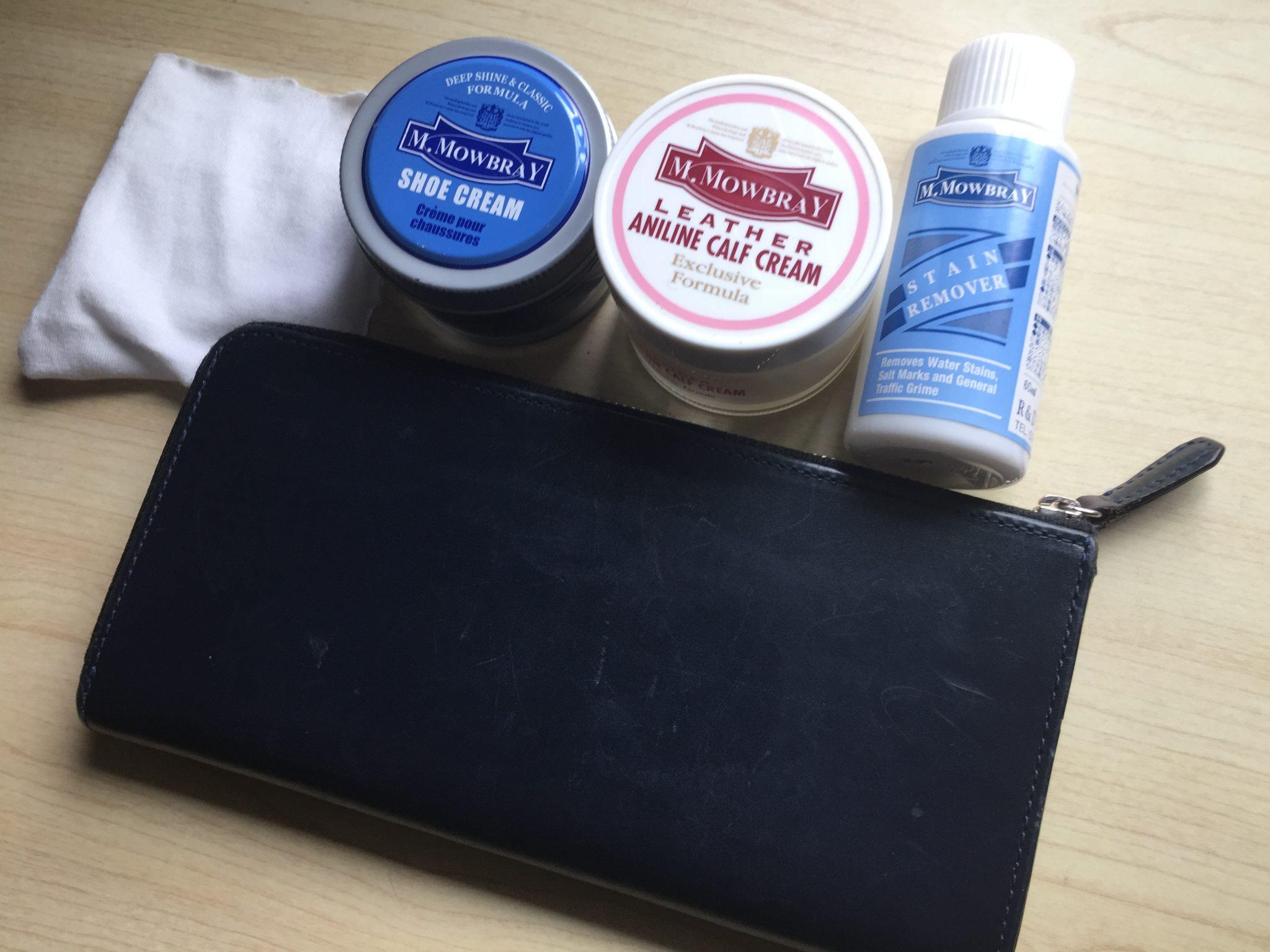ブライドルレザーの長財布~不注意でついてしまった水シミのケアのためにお手入れした方法と結果