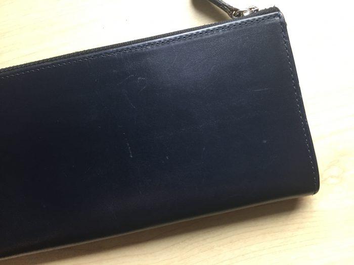 ブライドルレザーの長財布~不注意でついてしまった水シミのケアのためにお手入れした方法と結果 お手入れ後