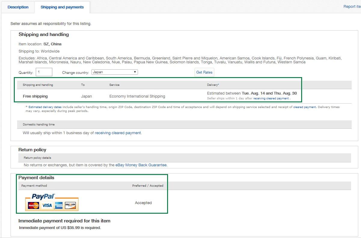 ebay 送料と支払い方法の確認