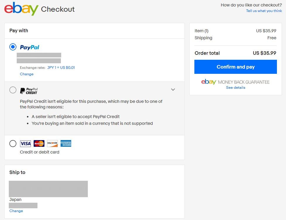 ebay購入確認画面