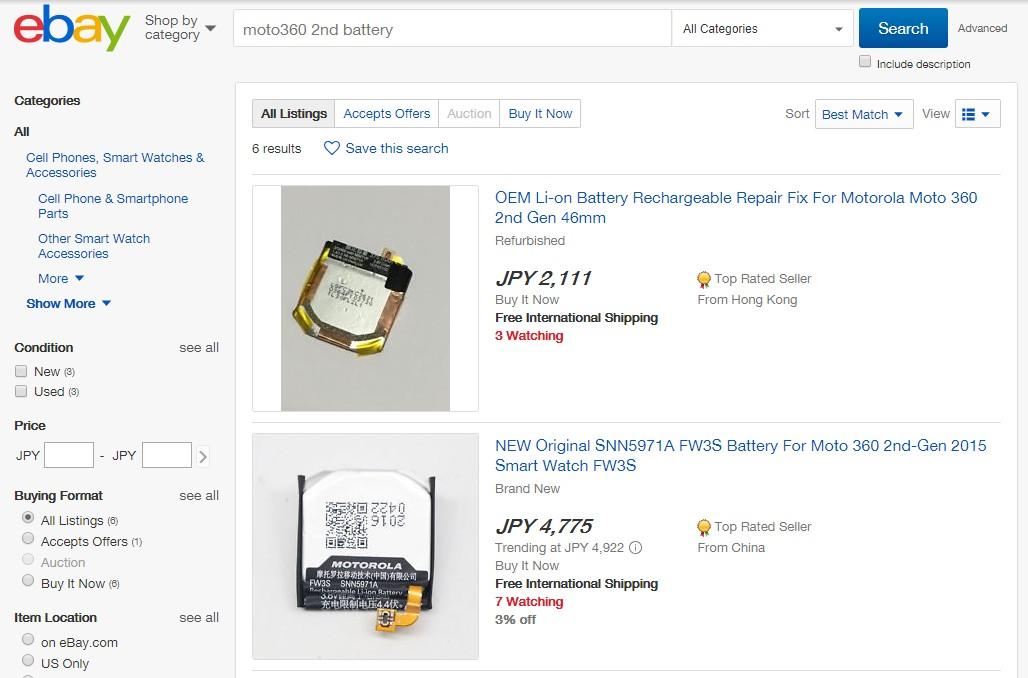 ebay search 検索結果 moto360 バッテリー