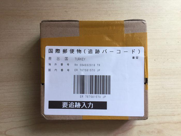 eBayで注文してトルコから届いた「moto360(2nd Gen)」の交換用バッテリー
