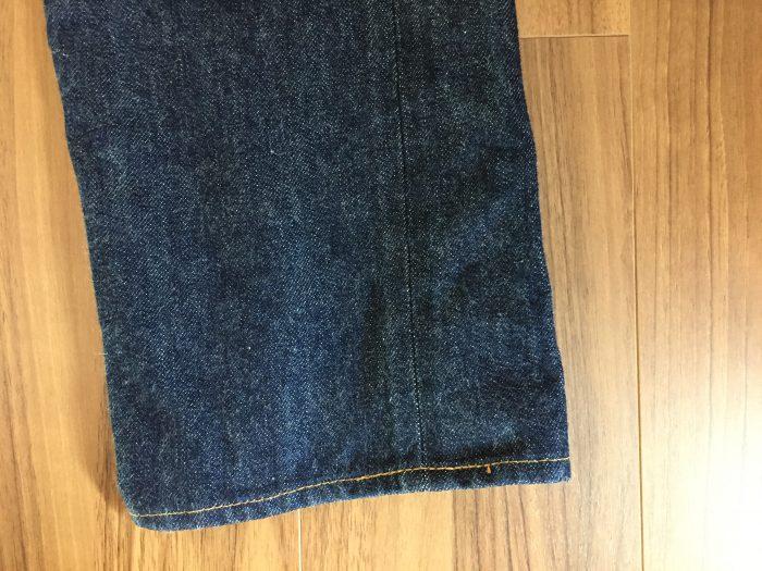 Resolute 710(リゾルト 710) 2回目の洗濯後のスソ