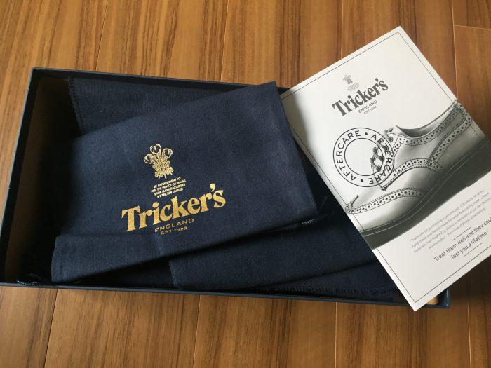 Trickers Bourton Acorn Antique トリッカーズ バートン エイコーンアンティーク クロス シューケース