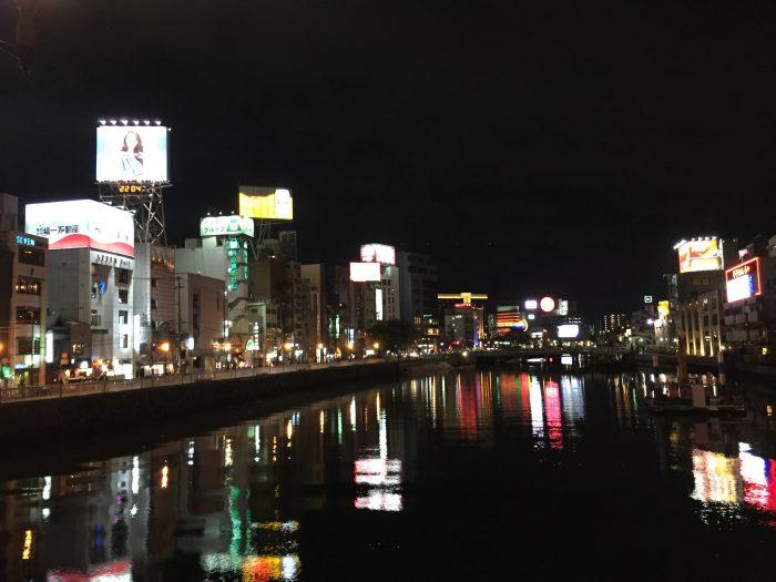博多 中州 夜景