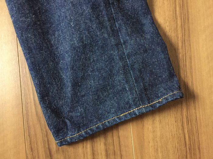 Resolute 710(リゾルト 710)|54日575時間穿いて5回目の洗濯 洗濯後の裾(スソ)