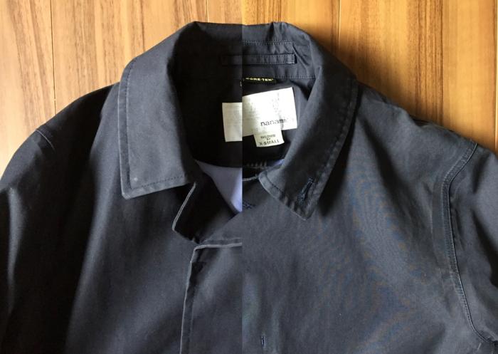 ナナミカ ゴアテックス ステンカラーコート(nanamica GORE-TEX Soutien Collar Coat)|自宅ではじめての洗濯_襟元