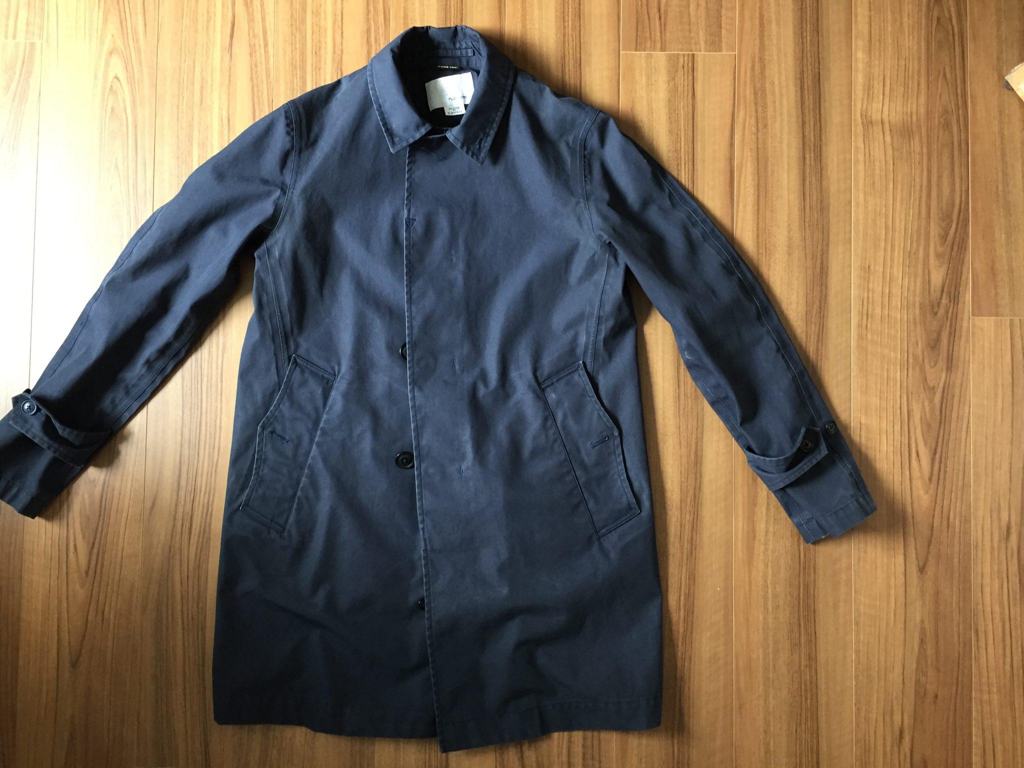 ナナミカ ゴアテックス ステンカラーコート(nanamica GORE-TEX Soutien Collar Coat)|自宅ではじめての洗濯~購入当時とエイジング(経年変化)を比較します