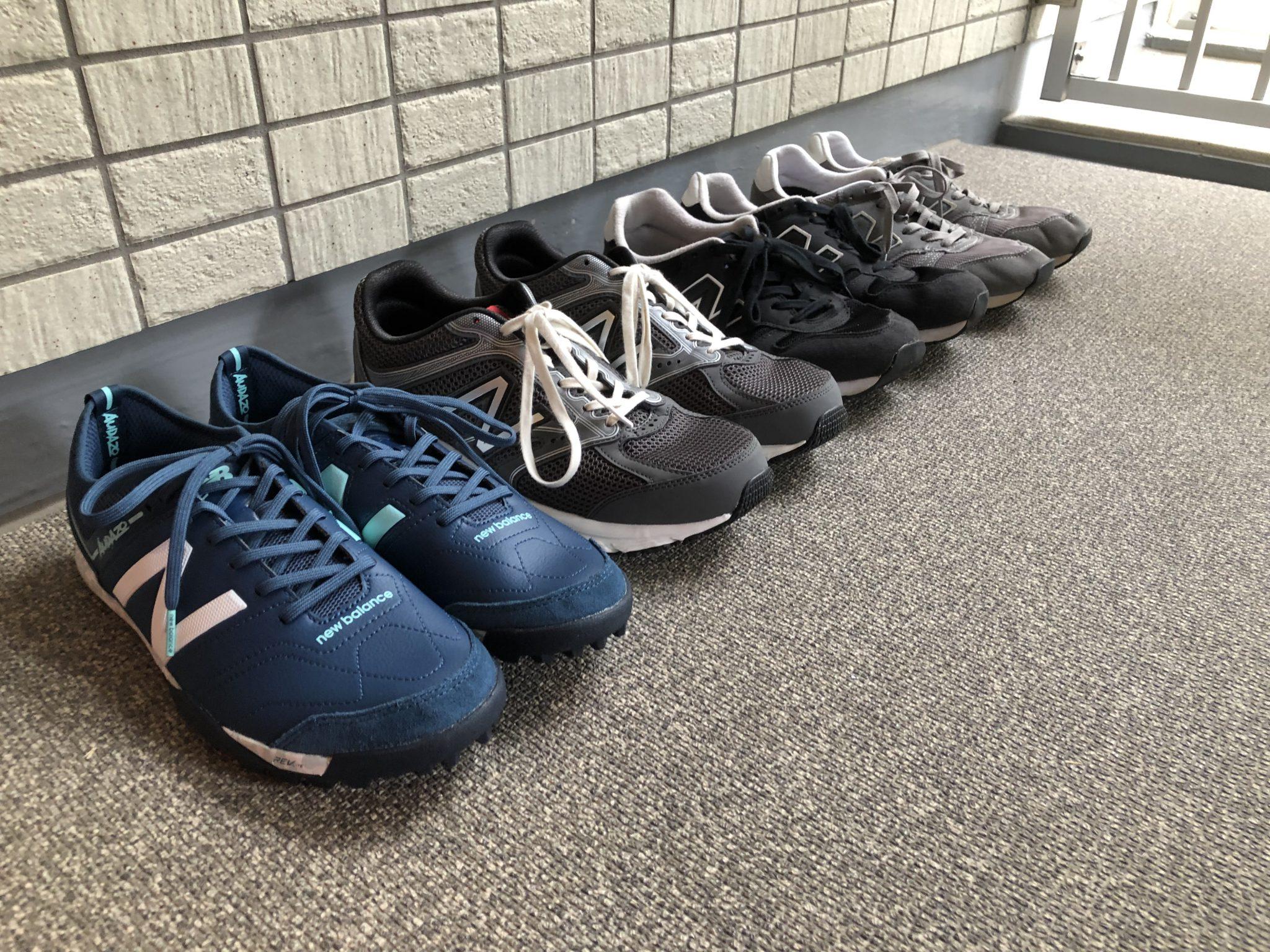 New Balance(ニューバランス)|ランニングシューズとサッカーのトレーニングシューズを新調しました