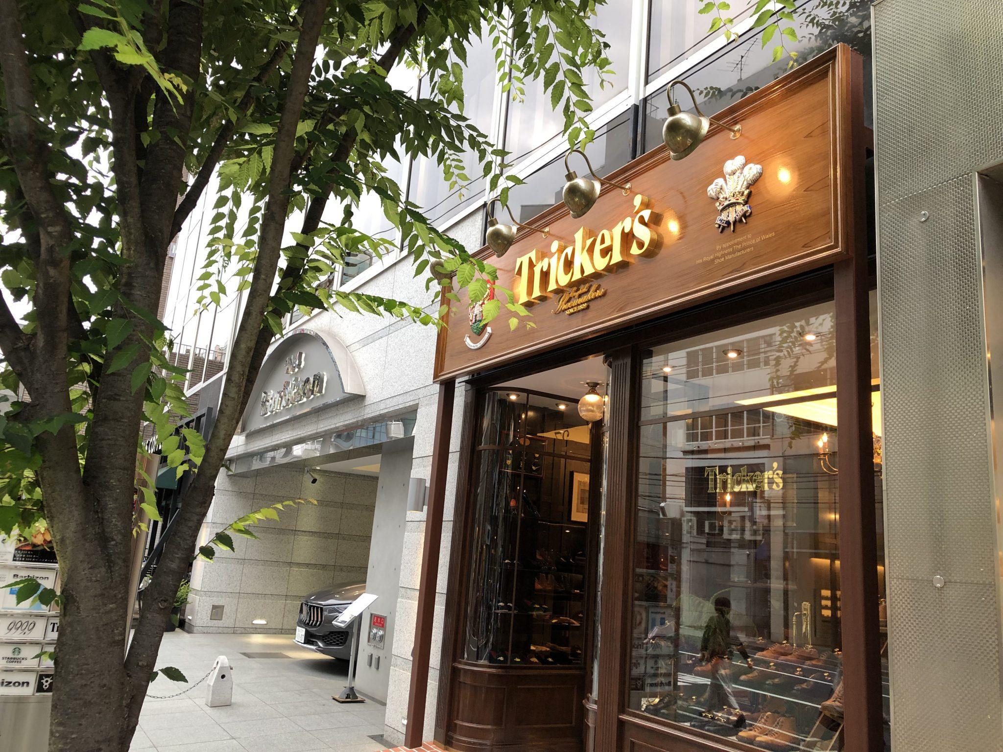 Tricker's(トリッカーズ)青山店