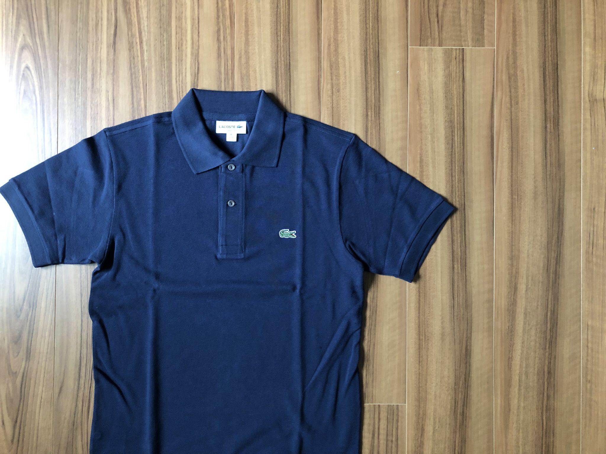 ラコステ フララコ(LACOSTE L1212)ポロシャツ|3枚目のフララコはネイビー。今回も乾燥機でサイズダウンさせます。