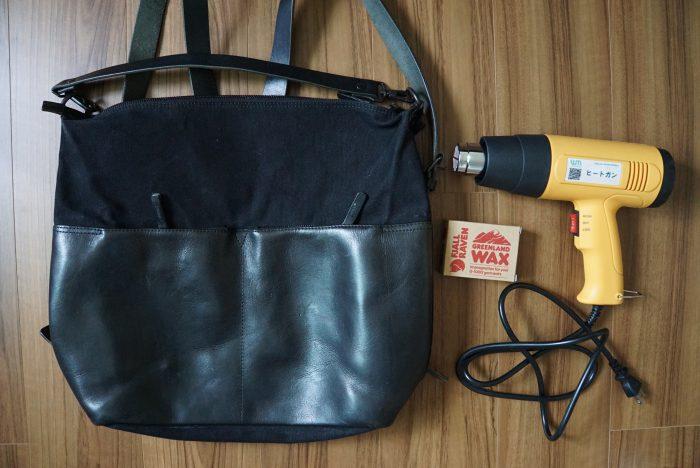 帆布(キャンバス)地のバッグをグリーンランドワックス(蜜ロウ)とヒートガンを使ってパラフィン加工して防水対応にしました