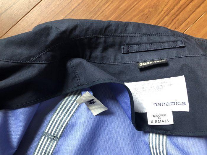 ナナミカ ゴアテックス ステンカラーコート nanamica GORE-TEX Soutien Collar Coat 止水テープ 3期目 エイジング 経年変化