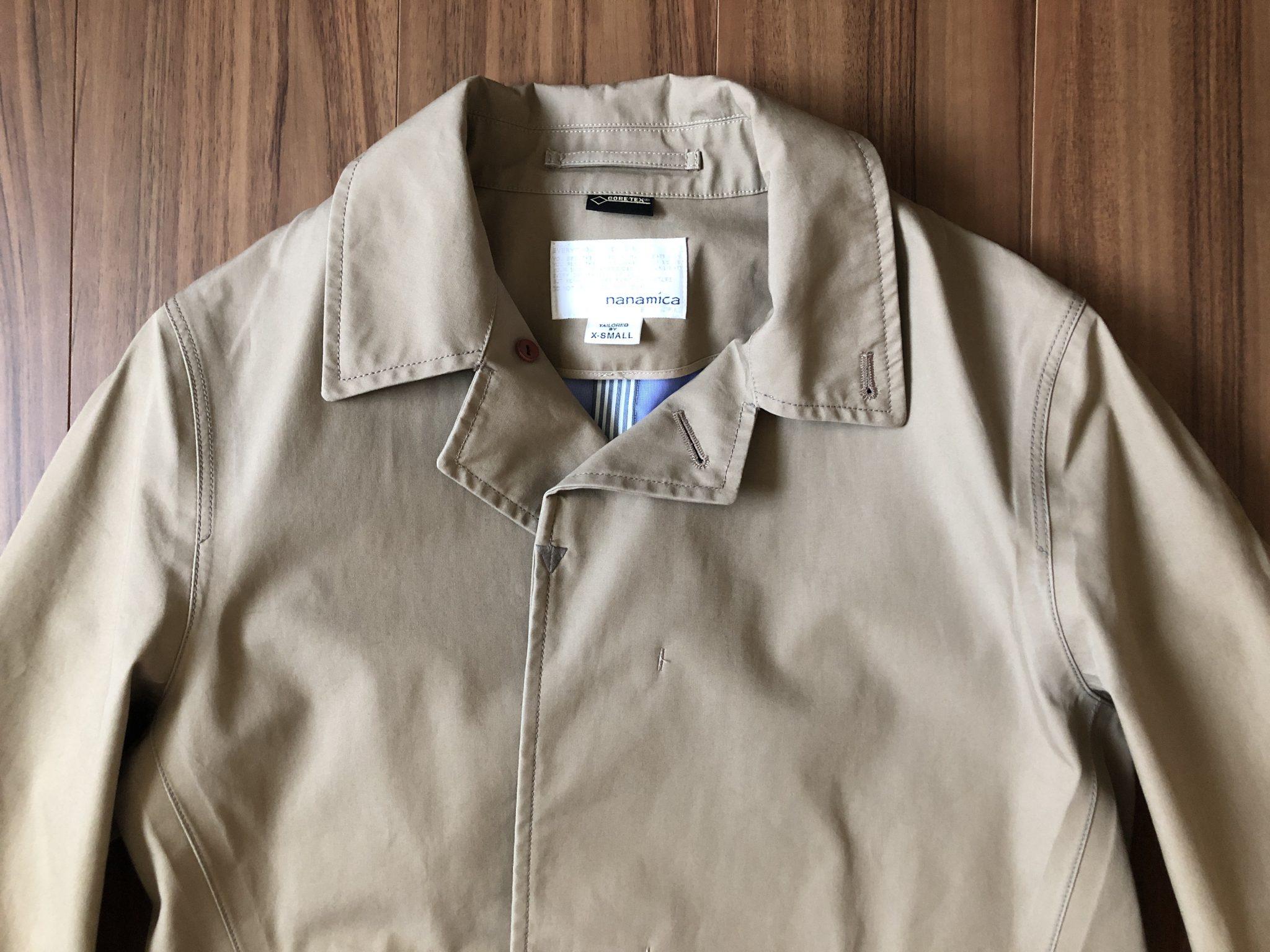 ナナミカ ゴアテックス ステンカラーコート nanamica GORE-TEX Soutien Collar Coat ベージュ 購入当初 襟元
