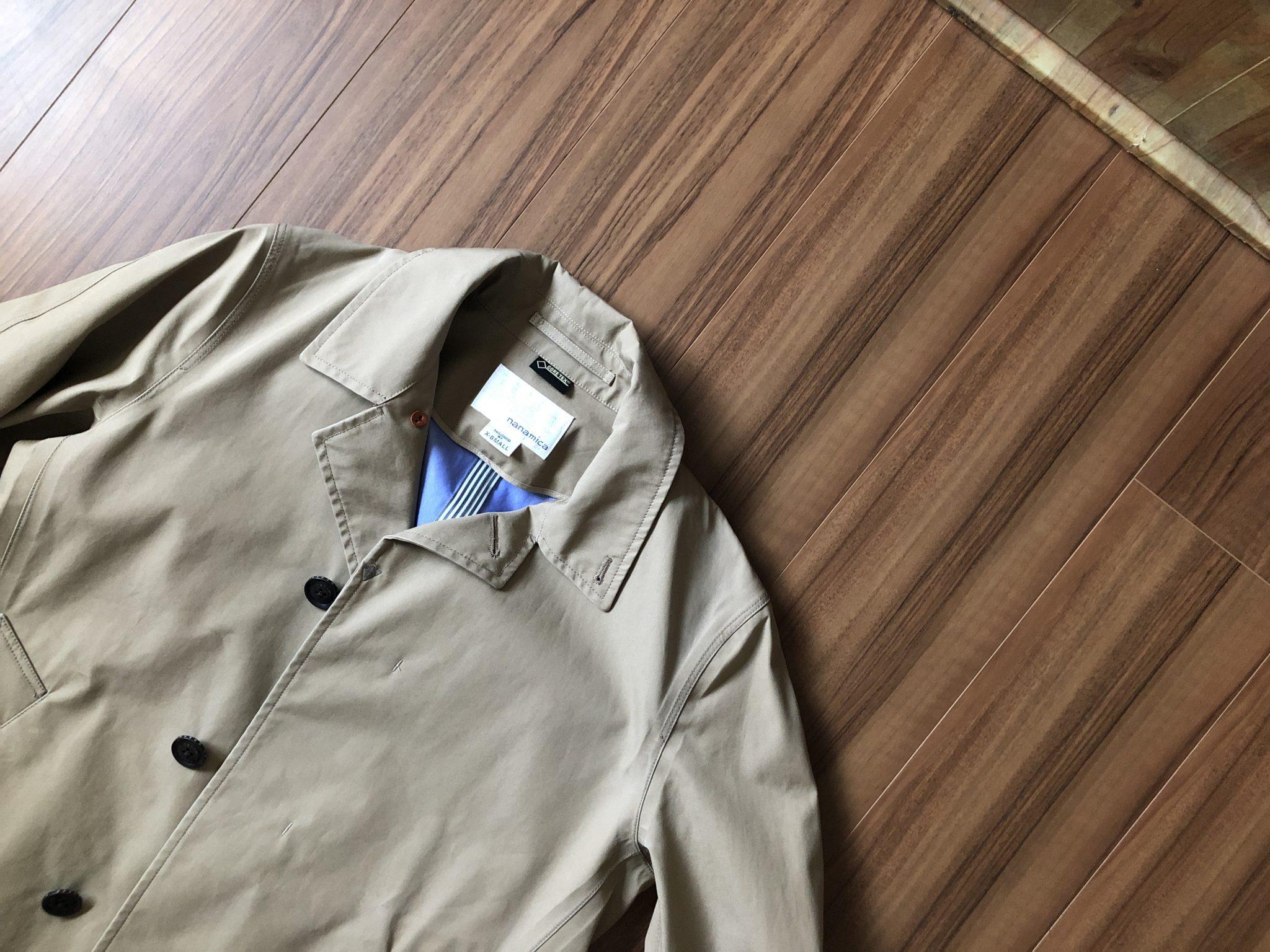 ナナミカ ゴアテックス ステンカラーコート(nanamica GORE-TEX Soutien Collar Coat)|ベージュを購入~コットンゴアテックスファブリックは3着目。