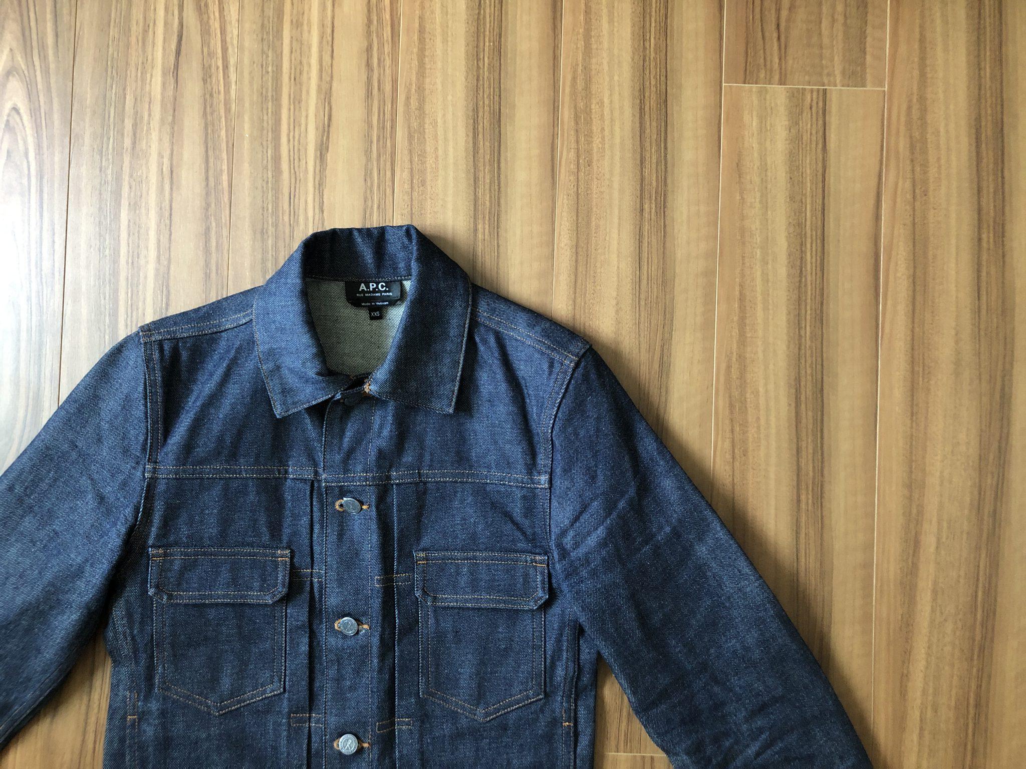 A.P.C.デニムワークジャケット|久しぶりにアーペーセーのリジッド生地を味わうジージャンを購入
