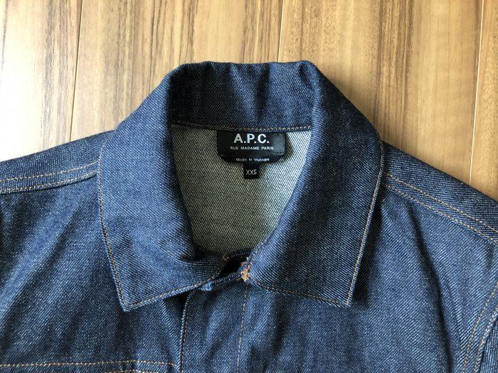 A.P.C.デニムワークジャケット エイジング 経変変化 ノンウォッシュ リジッド 襟 エリ