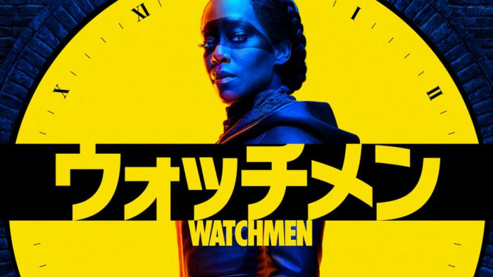 ウォッチメン|映画→テレビシリーズと観て、ちょっとしたボタンの掛け違いで現実にも起きた、起きるドラマ