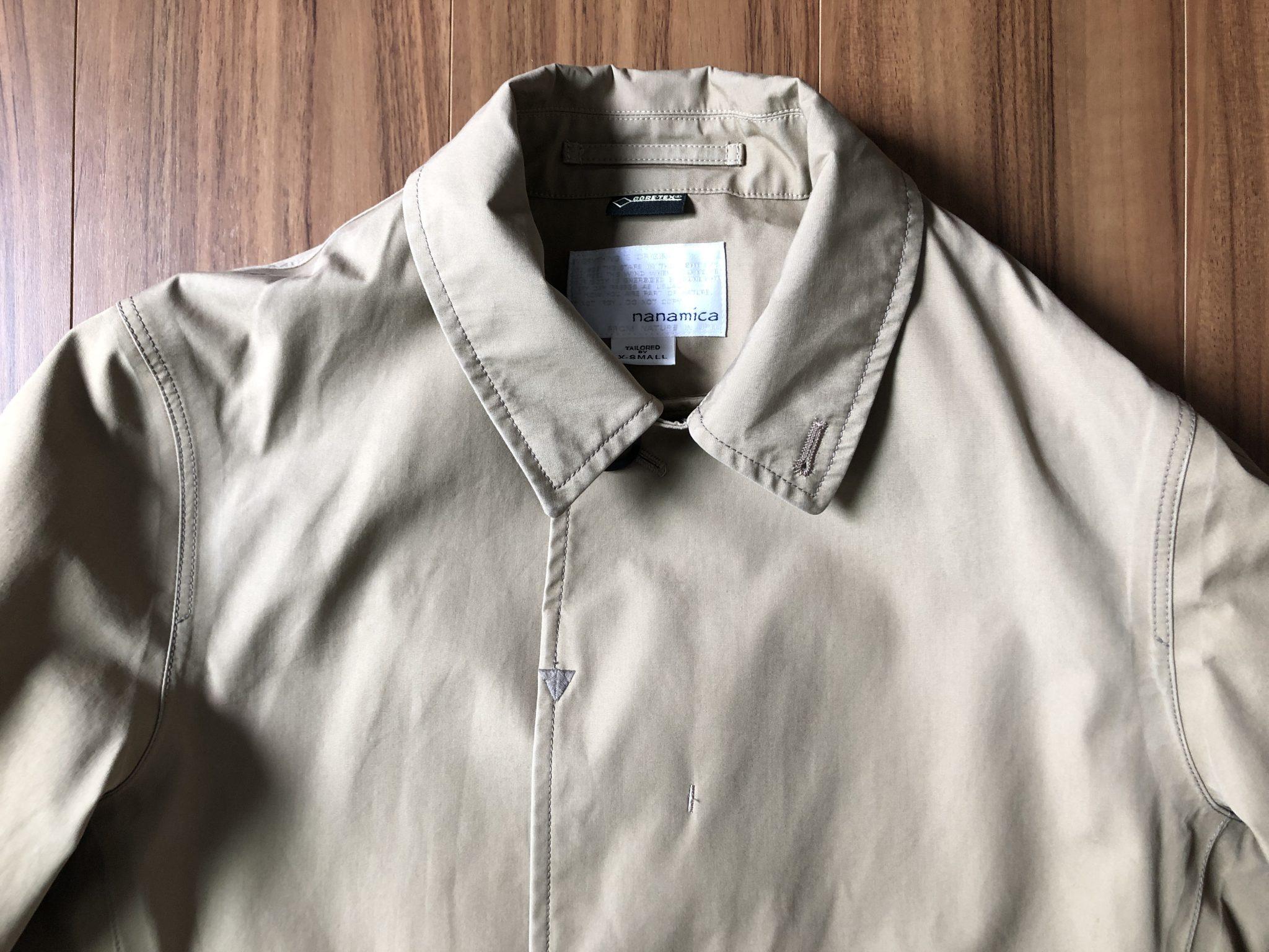 ナナミカ コットンゴアテックス nanamica GORE-TEX クルーザージャケット エイジング 経年変化 ステンカラーコート ベージュ 半年 胸元