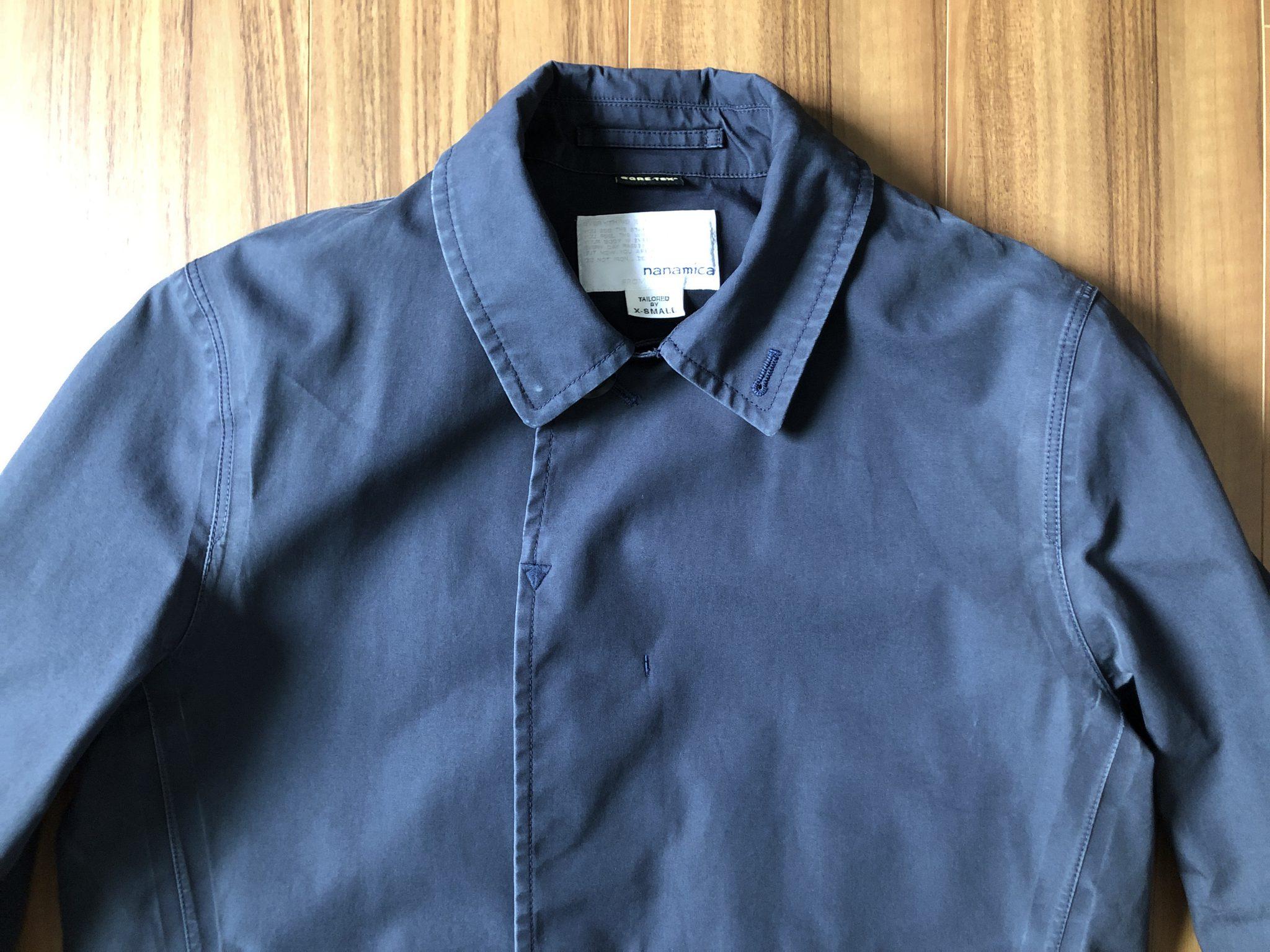 ナナミカ コットンゴアテックス nanamica GORE-TEX クルーザージャケット エイジング 経年変化 ステンカラーコート ネイビー 2年 胸元