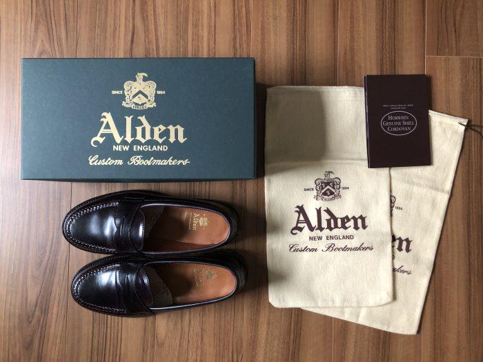 ールデン #986 Alden 外箱 箱 同梱物