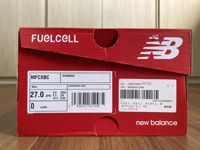 ニューバランス フューエルセル レベル Newbalance FUEL CELL REBEL 外箱 サイズ