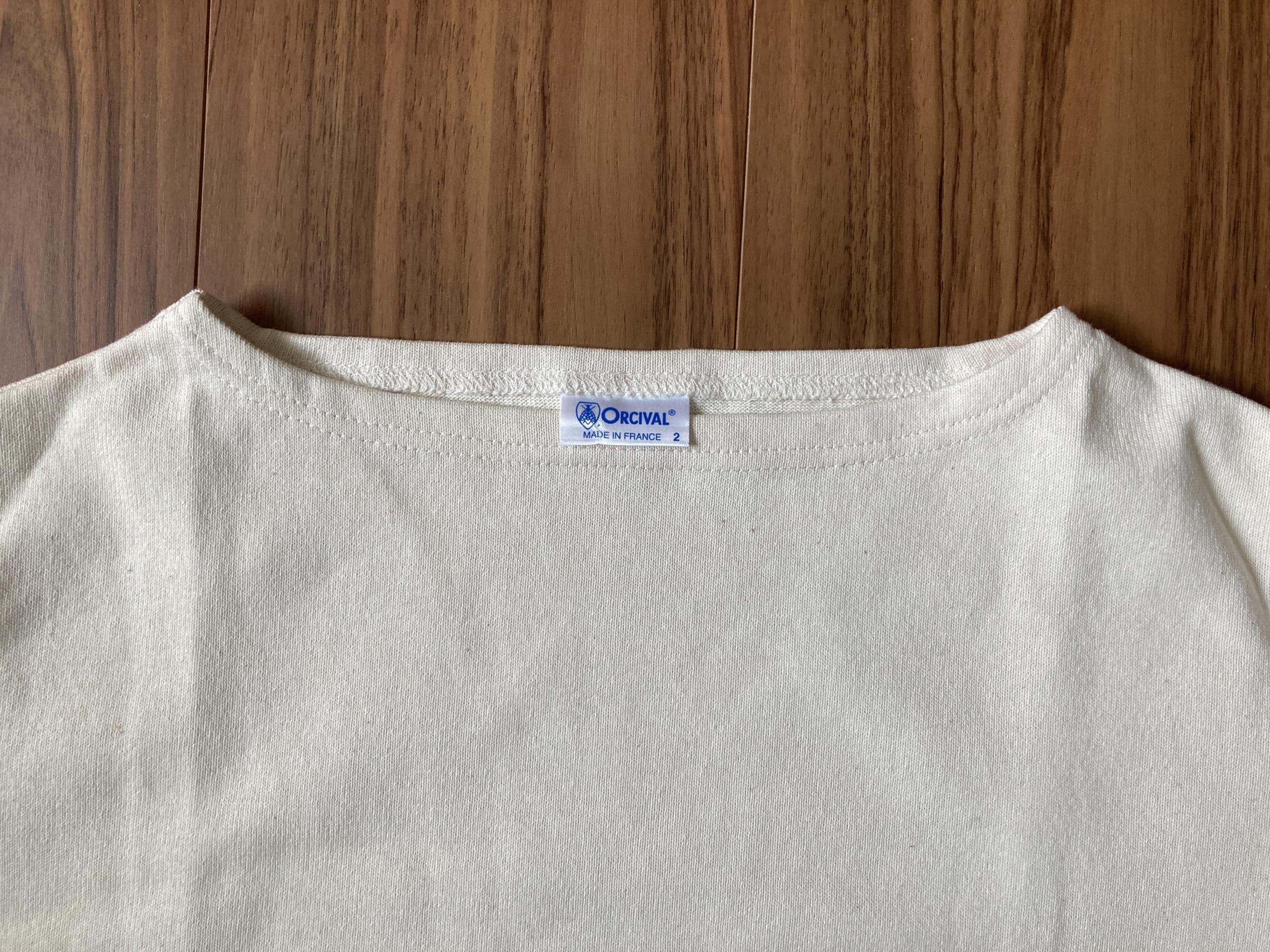 オーシバル Orcival コットンロード バスクシャツ 購入当初 襟 ボートネック