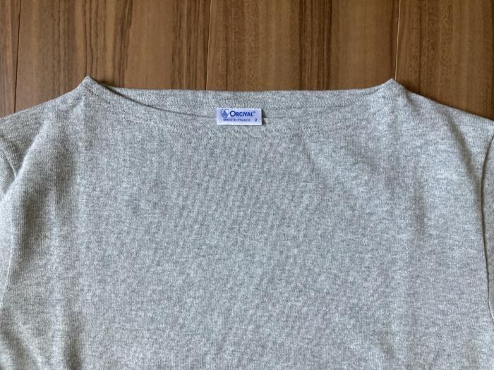 オーシバル Orcival コットンロード バスクシャツ グレー SAKTEDGREY 購入当初 ボートネック 襟